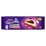 Cadbury Dairy Milk Big Taste Triple Chocolate 300g